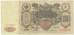 Russie - Billet De 100 Roubles - 1910 - Catherine II - P13b - Russia