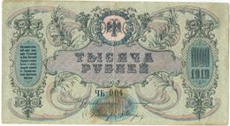 Russie - Billet De 1000 Roubles - 1919 - S418b - Russia