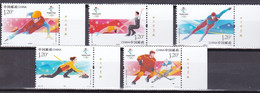 China 2020-25, Postfris MNH, Olympic Games - Ongebruikt