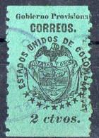 Colombie Cucuta N°10 - Oblitéré - Colombia