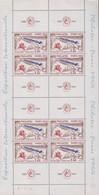 Bloc N° 6 De 8 Du Timbre Philatec 1964 (1422), Numéroté, Neuf ** - Coil Stamps