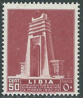 1937 LIBIA STRADA LITORANEA LIBICA 50 CENT MNH ** - RE14-5 - Libia