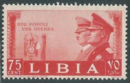 1941 LIBIA FRATELLANZA D'ARMI 75 CENT MNH ** - RE22-7 - Libia