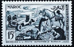 MAROC PROTECTORAT 1954 Y&T N° 330 N** - Unused Stamps