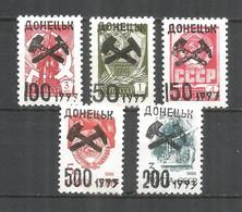 Ukraine Donetsk Local Overprint 1993 Mint Stamps MNH(**) - Ukraine
