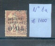 GUYANE FRANCAISE YVERT NR. 2a Oblitere AN 1866-1888 Avec Certification Au Dos - Nuovi