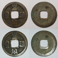 The Northern Song Emperor Ren Zong (1022-68)Huang Song Tong Bao Seal Script(1039-54) Hartill 16.93 Top Of Huang Curved. - China