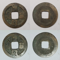 The Northern Song Emperor Ren Zong Huang Song Tong Bao Seal Script(1039-54) Hartill16.98 Distinct Dot In 8 Of Huang S496 - China