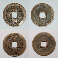 The Northern Song Shen Zong (1068-85) Xi Ning Yuan Bao C/wise Seal Script(1068-77) Hartill 16.196 Broad Rims - China