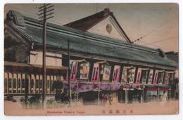 TOKYO : SHINTOMIZA THEATRE - CPA RARE ? - 2 SCANS - - Tokio