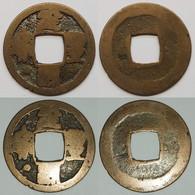 The Northern Song Shen Zong (1068-85) Yuan Feng Tong Bao C/wise Hartill 16.210 Regular Characters FD964, S646 - China