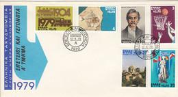 FDC GREECE 1354-1359 - FDC