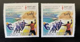Cape Kap Cabo Verde 2021 Mi. ? Egypt Egypte Handball World Championship Sphinx Shark Haifisch Requin 2 Val. MNH - Hand-Ball