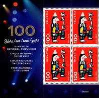 4erBl 2019 Zirkus Knie** /Schweizer National-Zirkus Knie Knie / Circus / Cirque National Suiss - Ungebraucht