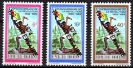 Rwanda Ruanda 1974 OBCn° 606-608 *** MNH  Cote 16 € Surcharge 15° Anniversaire - 1970-79: Nuevos
