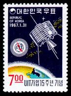 Korea, South, 1967, ITU, International Telecommunication Union, United Nations, MNH, Michel 570 - Korea (Süd-)