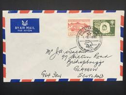 GREENLAND 1980 Air Mail Cover - Stromfjord Handstamp To Glasgow - Brieven En Documenten