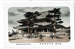 CPA-Carte Postale -Japon Nagoya- Higashi Hongwanji  Hongan-ji Nagoya Betsuin VM31963 - Nagoya
