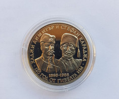 BULGARIA PROOF UNC COINS CU-NI  1988  TIRAGE  99 778 - Bulgarie