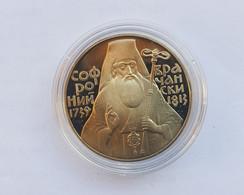 BULGARIA PROOF UNC COINS CU-NI  1989  TIRAGE  96 430 - Bulgarie