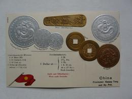 CARTE POSTALE AVEC PAVILLON NATIONAL - REPRODUCTION DE MONNAIES : CHINE - Banche