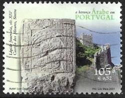 Portugal – 2001 Arabic Heritage 105$ Used Stamp - Used Stamps