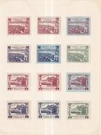 Austria German Österreich 1913 Poster Stamps Vignette Group  SÜDMÄHREN - Neufs