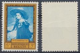 Culturelle - N°1081** Neuf Sans Charnières (MNH) + Pli Accordéon. Rare Sur émission Contemporaine ! - Ungebraucht
