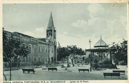 PC CPA MOZAMBIQUE, IGREJA DE S. PAULO, Vintage Postcard (b24874) - Mozambique