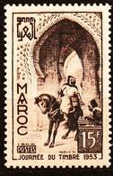 MAROC PROTECTORAT 1953 Y&T N° 323 N** - Unused Stamps