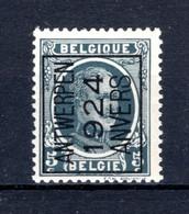 PRE103A MNH** 1924 - ANTWERPEN 1924 ANVERS - Typo Precancels 1922-31 (Houyoux)