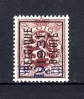 PRE250A MNH** 1931 - BELGIQUE 1931 BELGIE - Tipo 1929-37 (Leone Araldico)