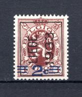PRE259A MNH** 1933 - LIEGE 1933 - Tipo 1929-37 (Leone Araldico)