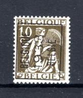 PRE265A MNH** 1933 - BELGIQUE 1933 BELGIE - Typo Precancels 1932-36 (Ceres And Mercurius)