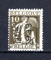 PRE268A MNH** 1933 - LIEGE 1933 - Tipo 1932-36 (Ceres E Mercurio)