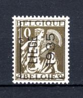 PRE296A MNH** 1935 - LIEGE 1935 - Typo Precancels 1932-36 (Ceres And Mercurius)