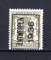 PRE313A MNH** 1936 - ANTWERPEN 1936 - Typo Precancels 1936-51 (Small Seal Of The State)