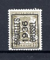 PRE314A MNH** 1936 - BRUXELLES 1936 BRUSSEL - Tipo 1936-51 (Sigillo Piccolo)