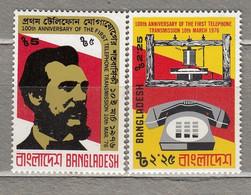 BANGLADESH 1976 Communication Telephone MNH(**) Mi 70-71 #28225 - Bangladesh