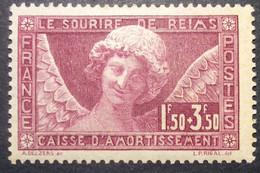 256 * Ange Au Sourire Neuf Charnière - Nuevos