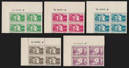 France-Libre N°1/5 En Blocs De 4 Coins De Feuille Numérotés, Neufs ** - TB - Ungebraucht