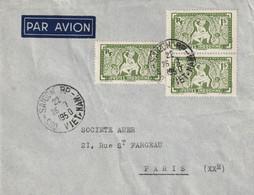 Lettre De Saïgon - Afft Par N° 169 X 3. (TTB) - Cartas
