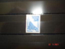 NOUVELLE-CALEDONIE   ANNEE 1973  NEUF   N° YVERT  POSTE AERIENNE N°139       CONCORDE - Collezioni (senza Album)