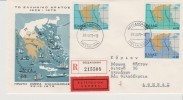 Greece FDC 1978 Unofficial The Greek State - FDC