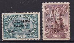 Quelimane Colonie Portugaise Tax YT*+° 1-8 - Africa Portuguesa