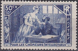 France TUC De 1935 YT 307 Neuf - Unused Stamps