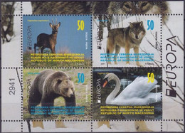 Europa Cept - 2021 - Macedonia, Mazedonien - 1.Booklet Pane - (Wildlife) ** MNH - 2020