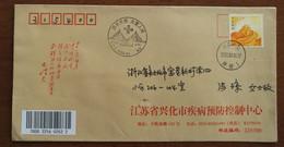 Angel In White, Love In The World,red Cross,mobile Cabin Hospital,CN 20 Xinghua City Fight COVID-19 Propaganda PMK Used - Enfermedades