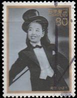 Japon 1997. ~  YT 2311 - Hibari Misoba - Used Stamps