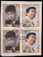 Japon 1997. ~  YT 2313/14 - Célébrités - Used Stamps